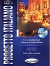 Progetto Italiano 1 Libro Dei Testi+Cd-Rom Tk *Nuovo A1-A2
