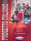 Progetto Italiano 2 Libro Dei Testi *Nuovo +Cd-Rom B1-B2